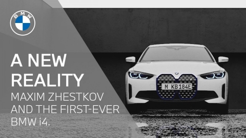 A new reality. Maxim Zhestkov and the first-ever BMW i4.