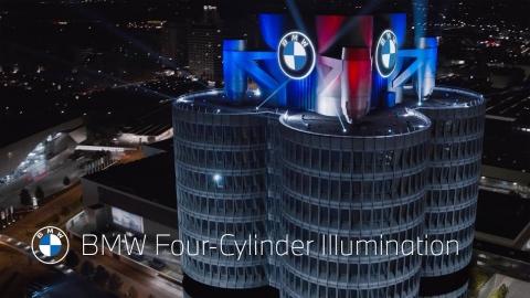 BMW Four-Cylinder Illumination #BMWIAA