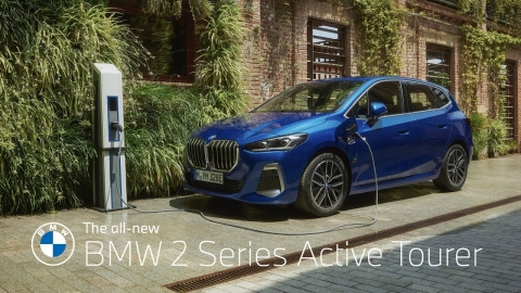 The all-new BMW 2 Series Active Tourer