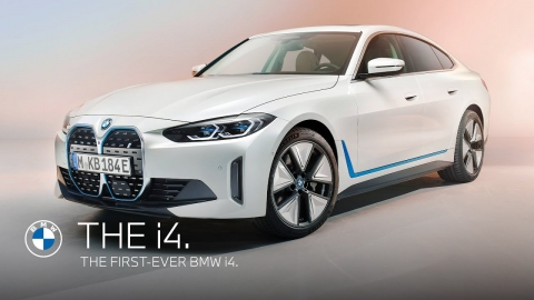 The first-ever BMW i4.