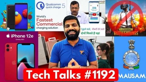 Tech Talks #1192 - PUBG Ban India, 47 Apps...