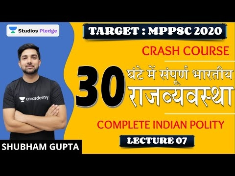 L7: Crash Course | Complete Indian Polity in 30...