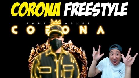 Reaccionando a Corona Freestyle de Daddy Yankee 😥🔥
