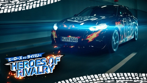 Heroes of Rivalry – The Manga Teaser | BMW Esports