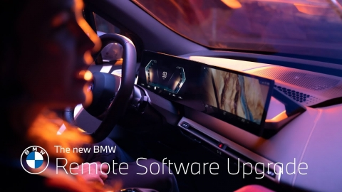 The new BMW Remote Software Upgrade is here. (Version 21-07)